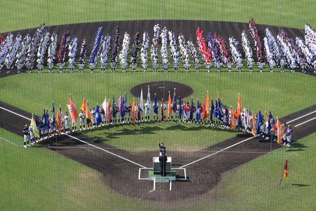 第5回宮日旗中学硬式野球西日本大会